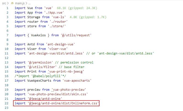 入口文件内的样式引入截图